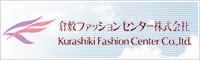 倉敷ファッションセンター株式会社