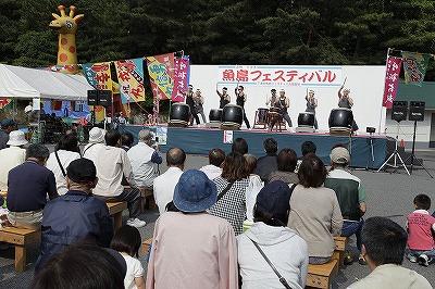 港町下津井・魚島フェスティバル
