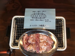 とり福来<(株)福来>の絶品鶏焼肉