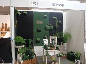 2011amaki4