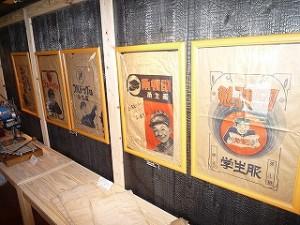 gakuseifuku2