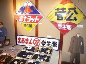 gakuseifuku4