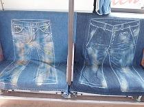jeansbusnaisou2
